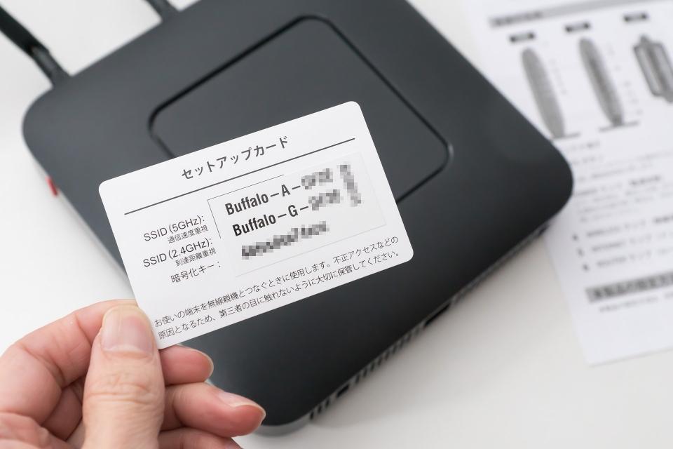 バッファロー製のWi-Fiルーターには、「初期状態のSSIDと暗号化キー」が書かれたセットアップカードが入っていた