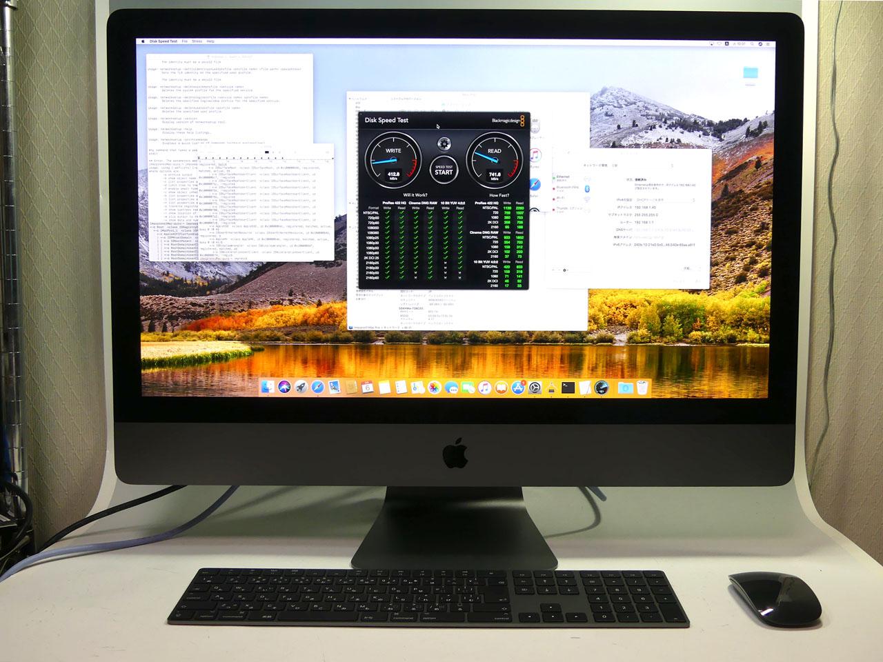 "iMac Pro 27""(Late 2017)。Xeon W(3.2GHz、8コア)、32GBメモリ、1TB SSD、Radeon Pro Vega 56搭載モデル"
