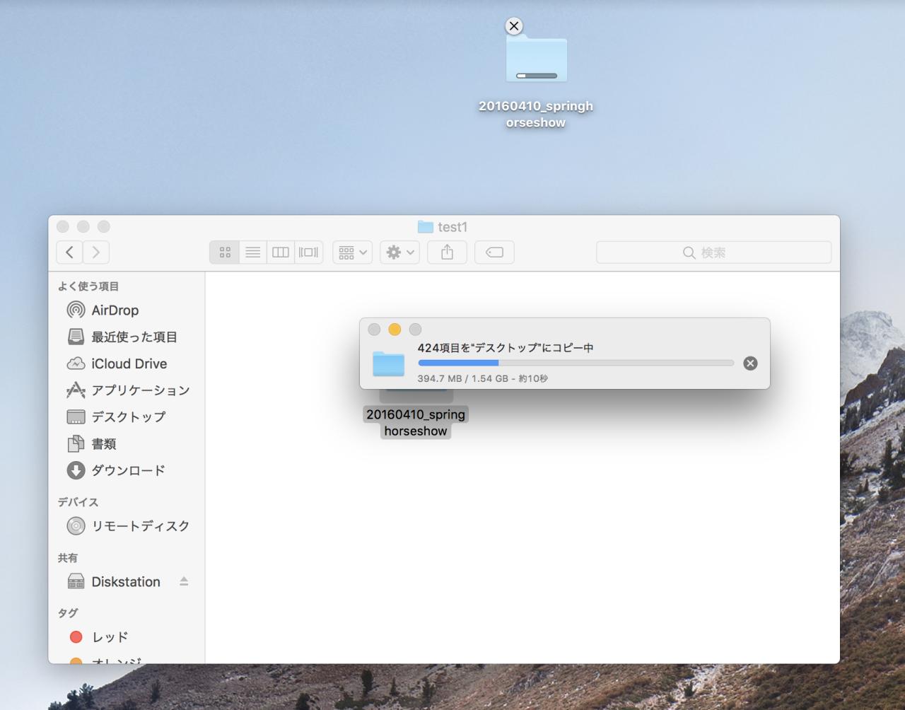 1Gbps(左)ではダイアログが表示されるが、10Gbpsはそんな間もなく終了してしまう