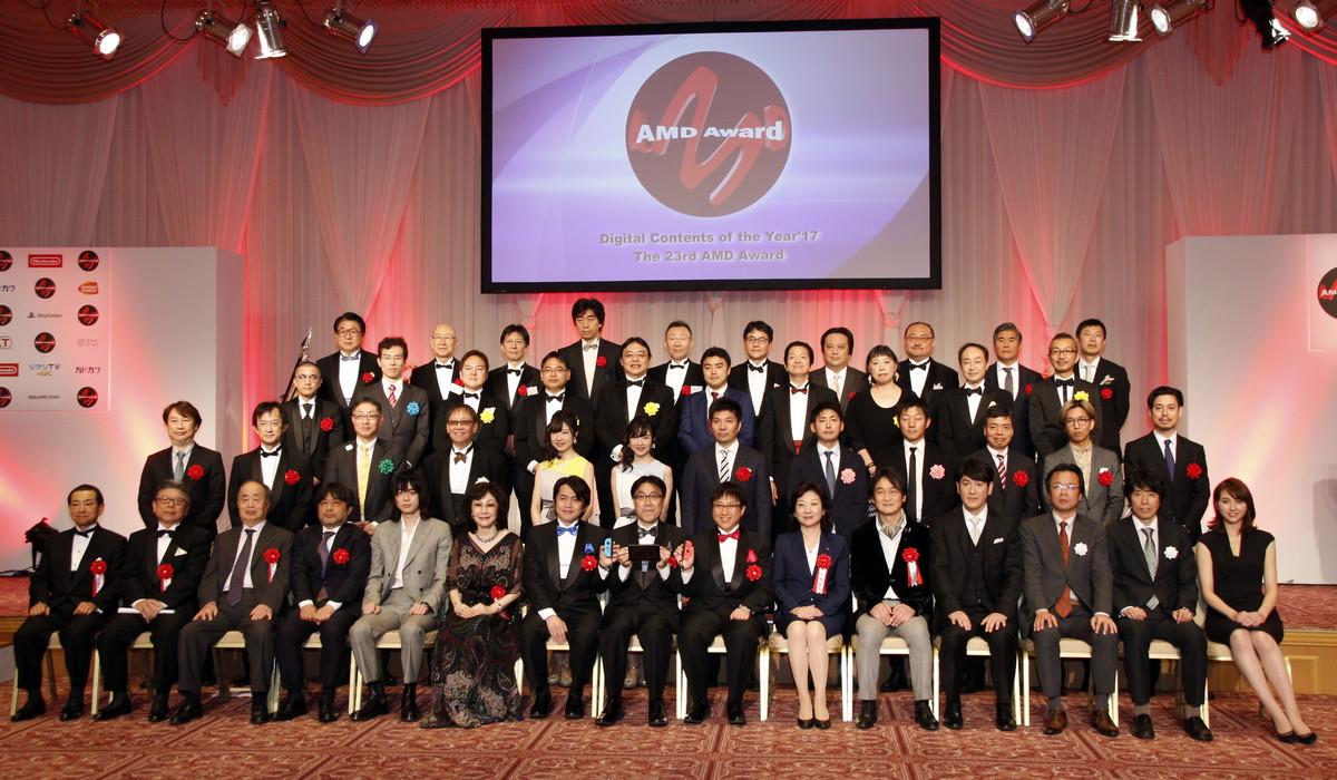 AMDアワード受賞者と審査員