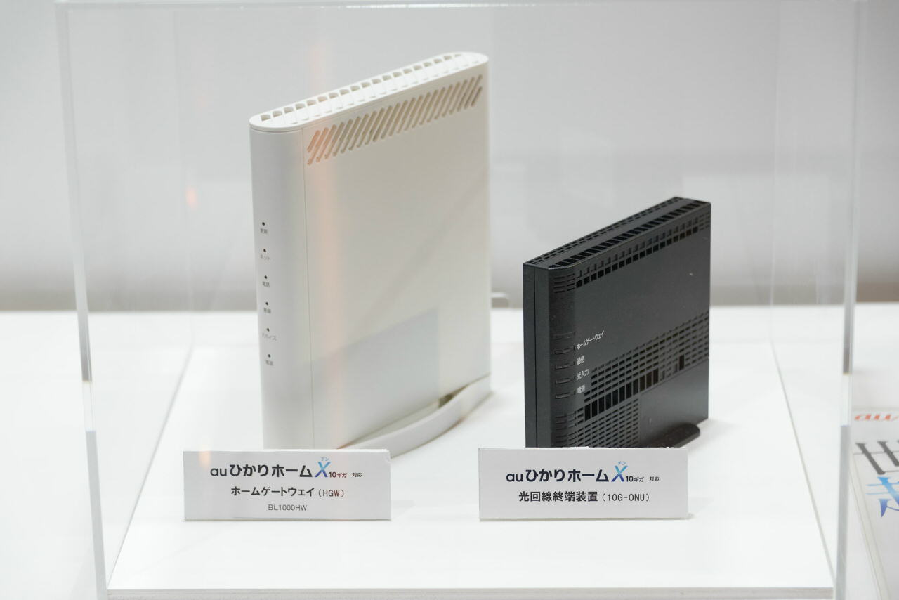 「auひかり ホーム10ギガ」用のホームゲートウェイ「BL1000HW」(白)とONU「10G-ONU」(黒)