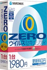 「ZERO ウイルスセキュリティ」1台用パッケージ
