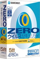 「ZERO ウイルスセキュリティ」5台用パッケージ
