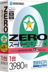 「ZERO スーパーセキュリティ」1台用パッケージ