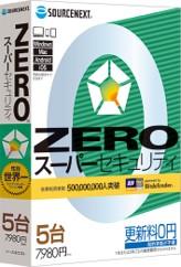 「ZERO スーパーセキュリティ」5台用パッケージ