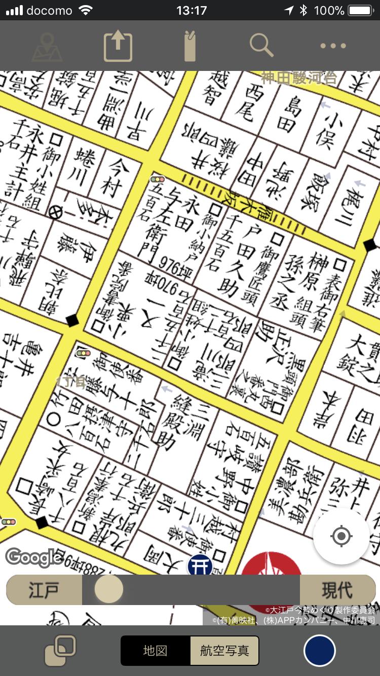 区画ごとに坪数が記載されている