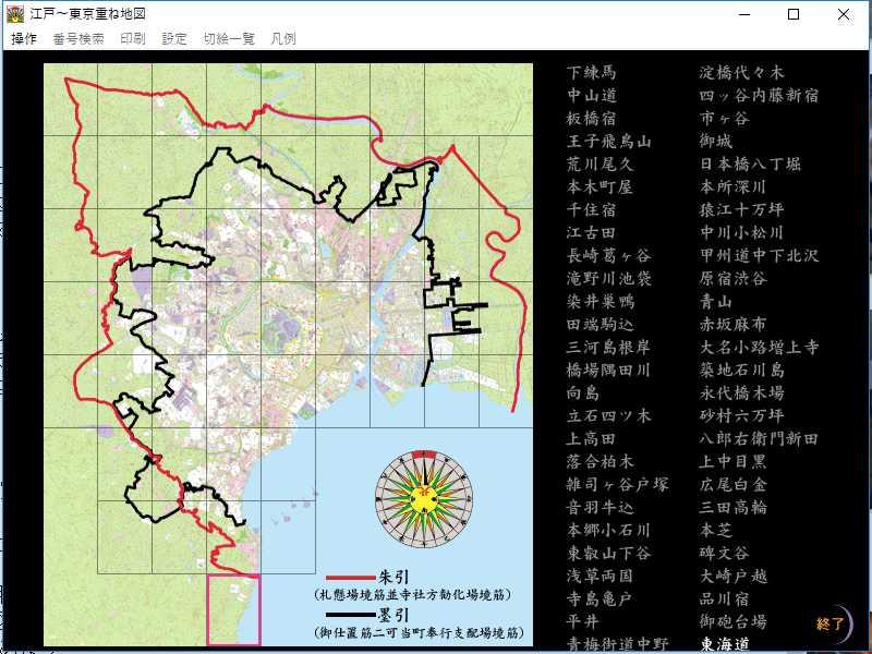 Windows用ソフト「江戸東京重ね地図」の掲載エリア。赤線(朱引き)で囲まれた「御府内」と言われるエリアに近い範囲に限られていた