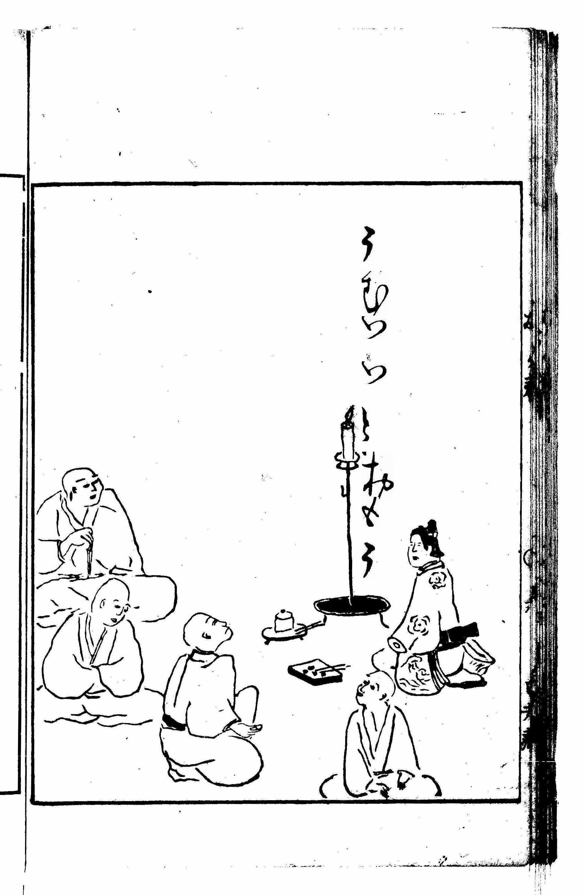 「うんいいとおもう」(by LS北見さん)のくずし字サンプル