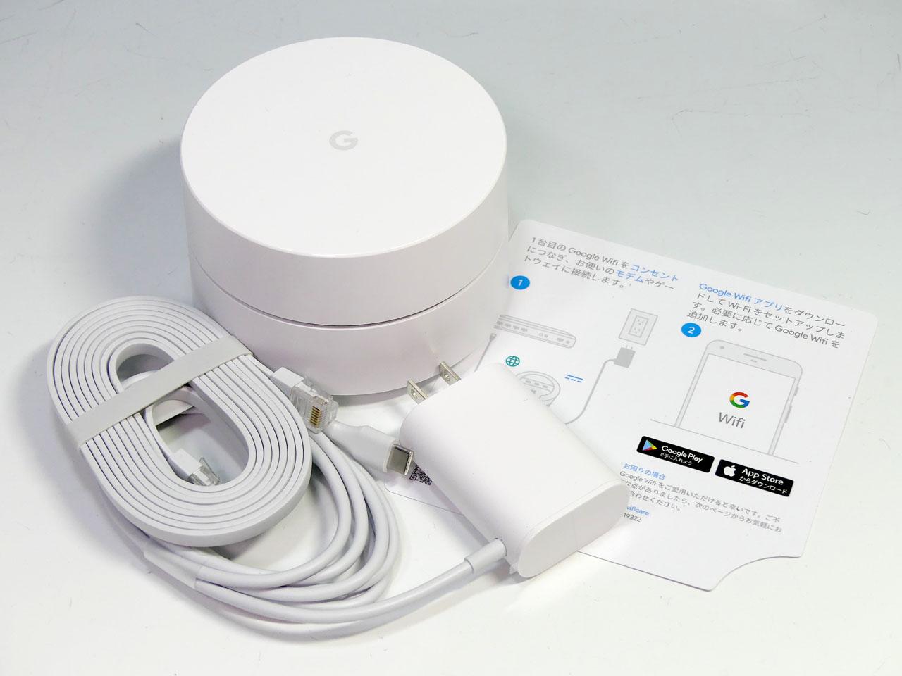ケーブルと付属品(電源ケーブルは各端末に1つずつ。LANケーブルはシステム全体で1本)