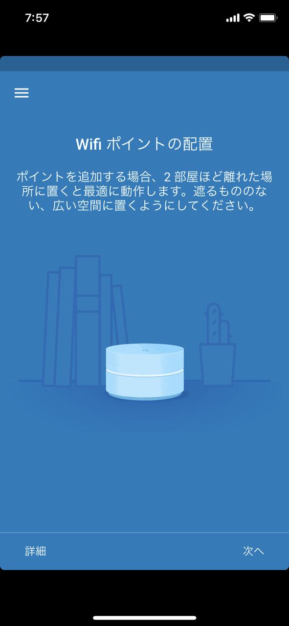 こう言われてしまうと、日本の住宅では利用環境が限られてしまう