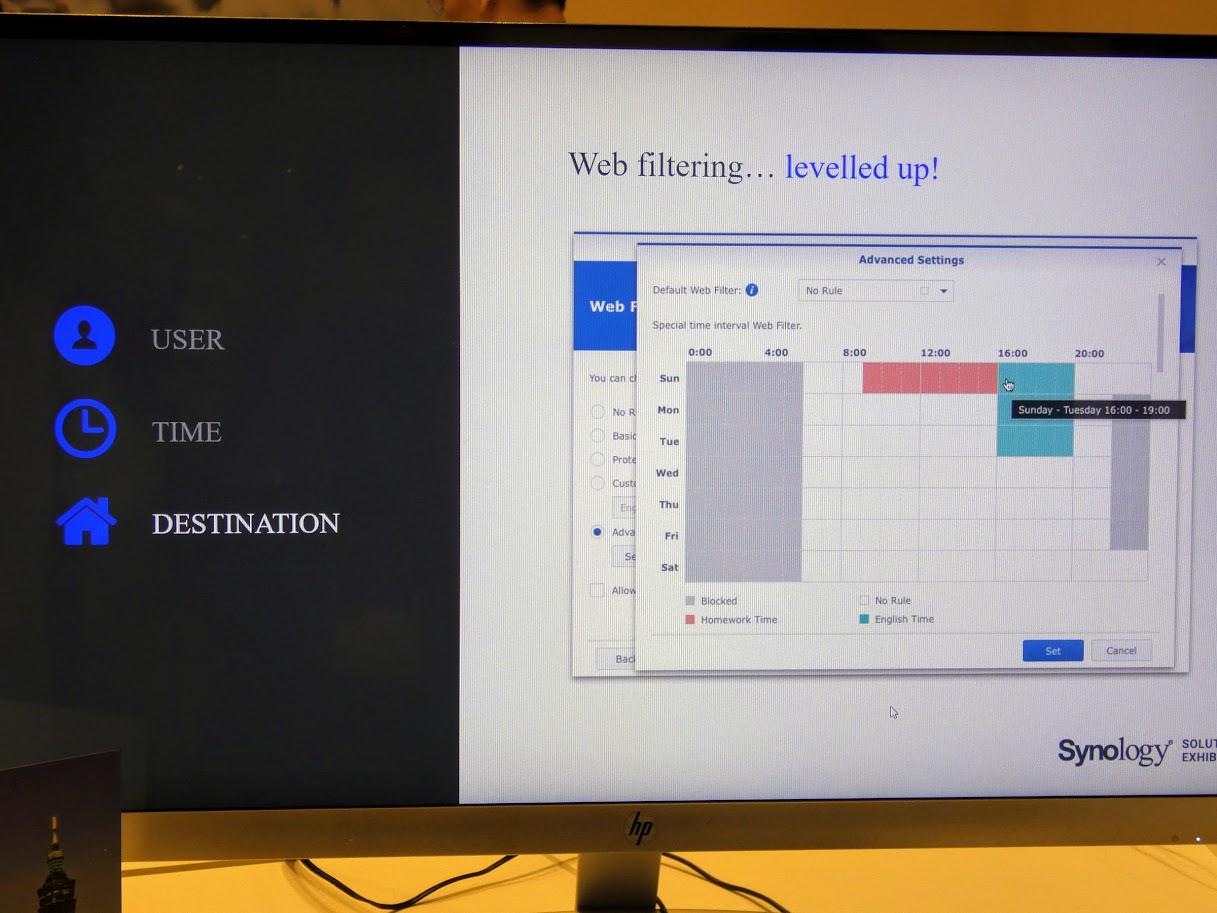 ウェブフィルタリングの設定を時間帯によって自動的に変えることもできる