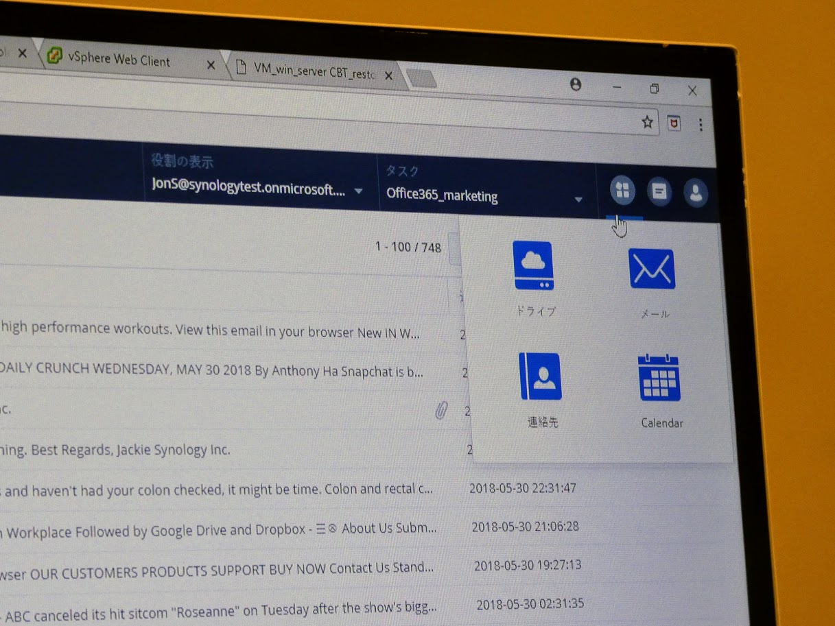 Active Backup for Office 365では、OneDriveやOutlookの中身をバックアップ可能