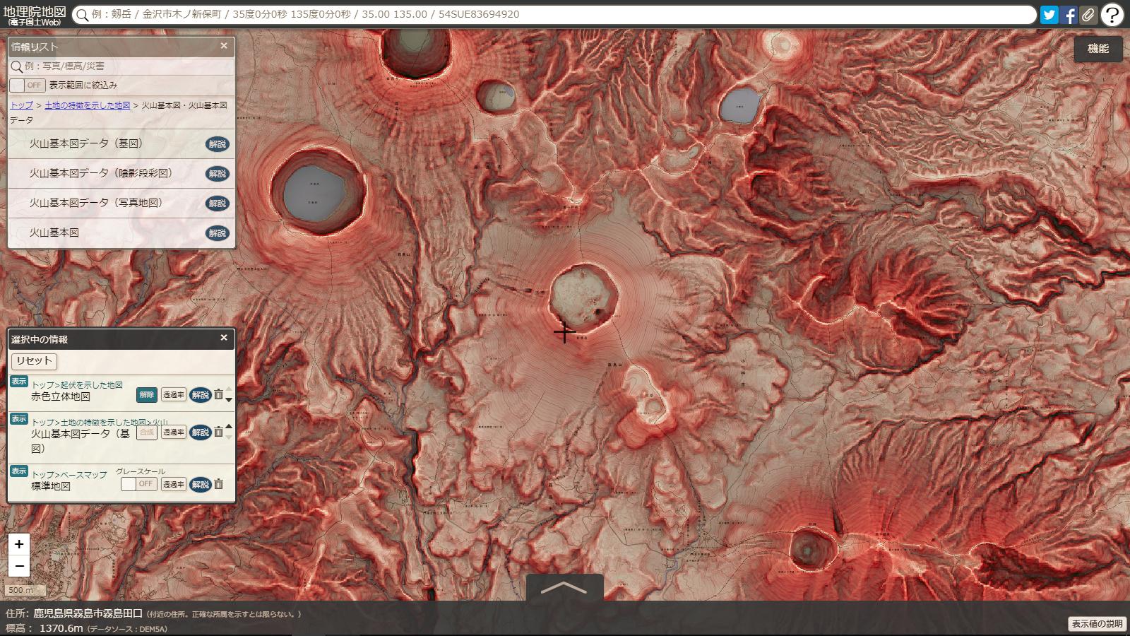 「地理院地図」で表示した「赤色立体地図」の例。「火山基本図データ(基図)」と合成して表示した状態