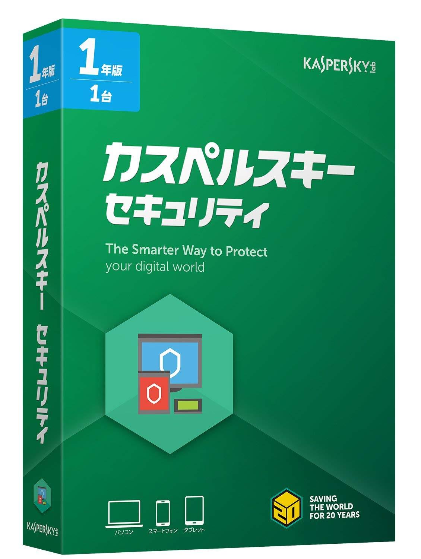 "<a href=""https://www.amazon.co.jp/dp/B075WZ5RLJ/&tag=impresswatch-12-22"" class=""n"" target=""_blank"">カスペルスキーセキュリティ1年1台版(パッケージ)</a>(2678円)"