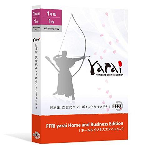 "<a href=""https://www.amazon.co.jp/dp/B0791XK5N9/&tag=impresswatch-12-22"" class=""n"" target=""_blank"">FFRI yarai Home and Business Edition1年1台版(パッケージ)</a>(5638円)"
