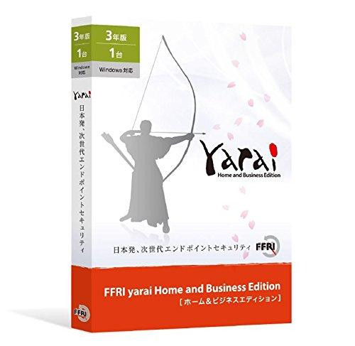 "<a href=""https://www.amazon.co.jp/dp/B07923JSCM/&tag=impresswatch-12-22"" class=""n"" target=""_blank"">FFRI yarai Home and Business Edition3年1台版(パッケージ)</a>(1万1766円)"