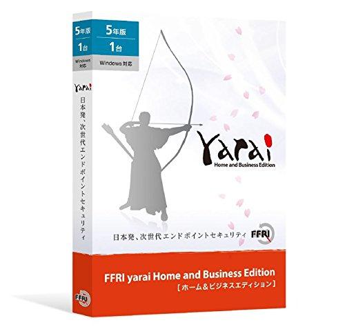 """<a href=""""https://www.amazon.co.jp/dp/B078Y21FTK/&tag=impresswatch-12-22"""" class=""""n"""" target=""""_blank"""">FFRI yarai Home and Business Edition5年1台版(パッケージ)</a>(1万6949円)"""