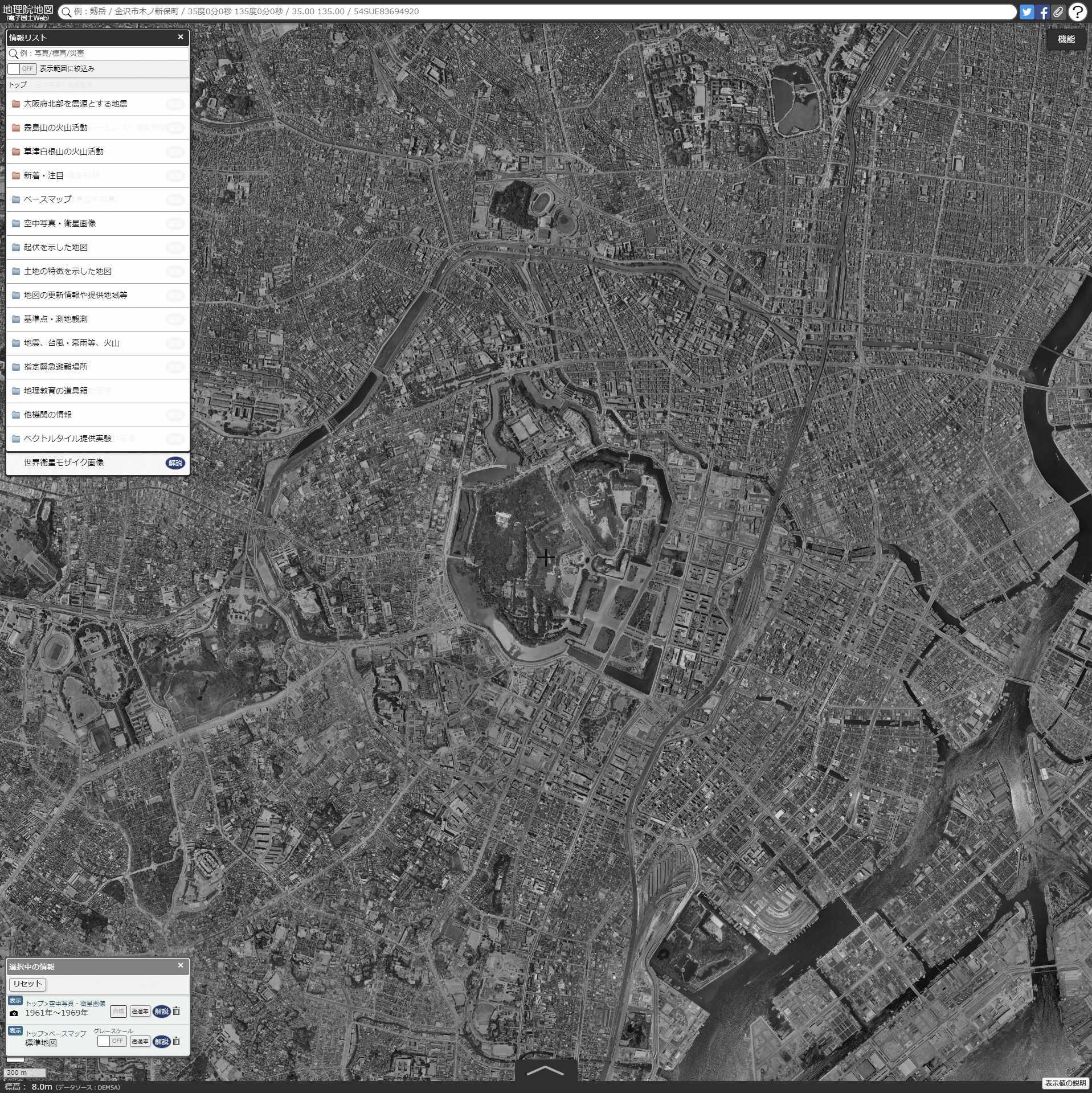 「地理院地図」で見られる1960年代の東京の空中写真