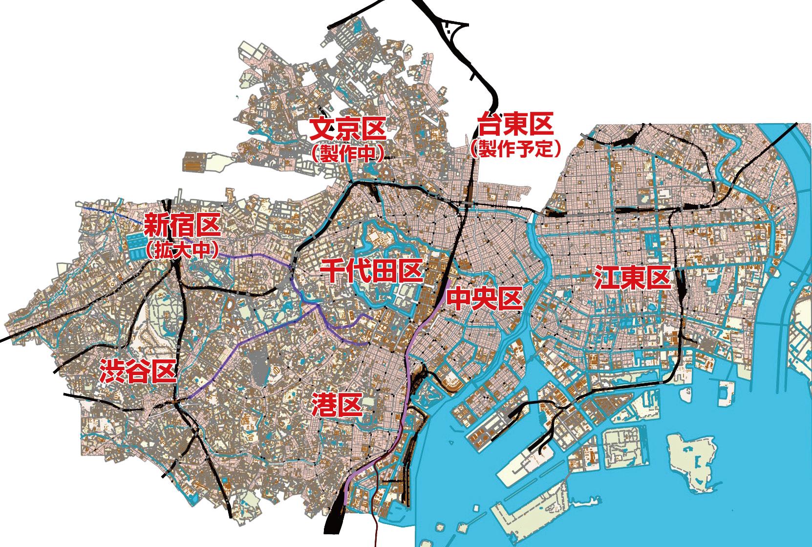 1962年の地図のカバー範囲