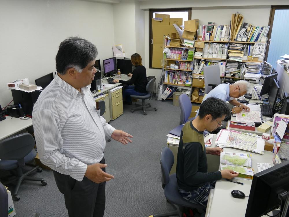 地理情報開発のオフィス