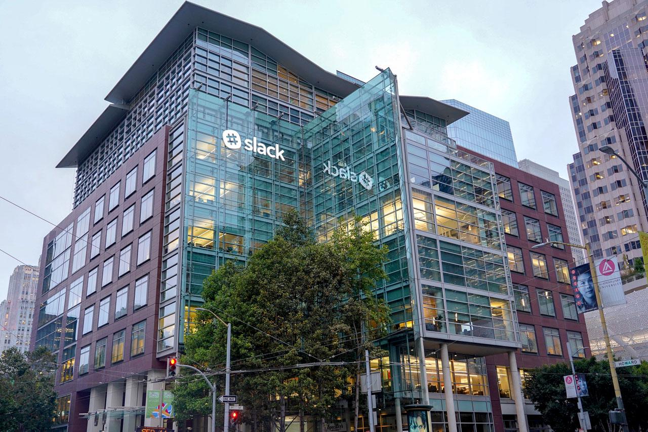 Slackの本社ビル、10階まであり、全フロアがSlack社が利用している
