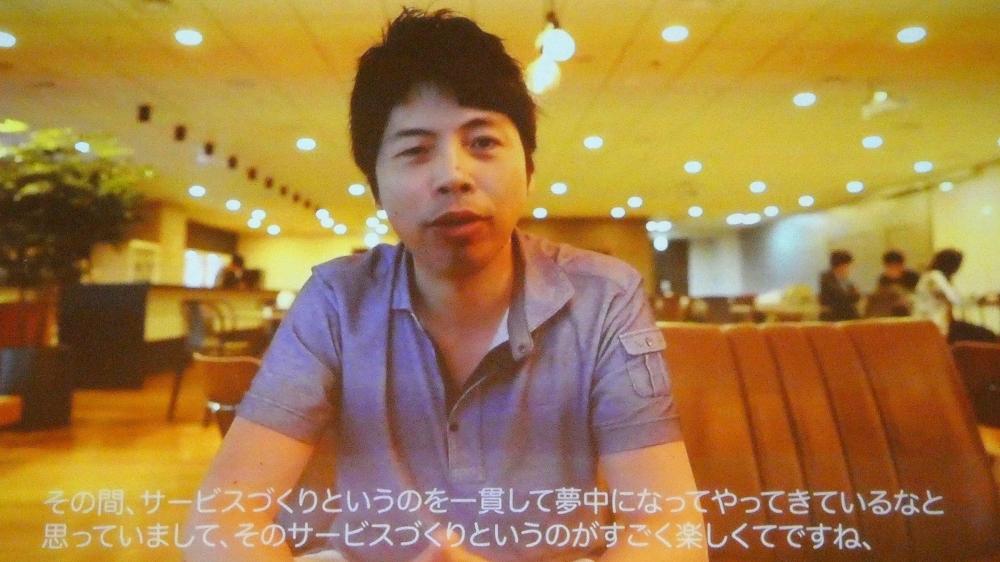 株式会社ミクシィ会長の笠原健治氏からのビデオメッセージ