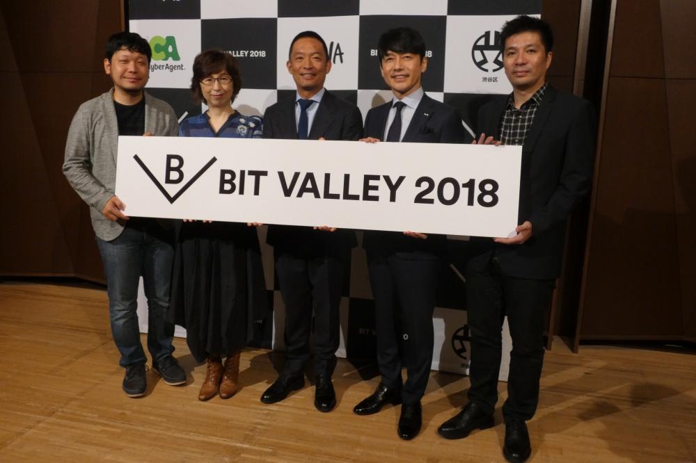 渋谷区長と4社代表によるフォトセッションが行われた