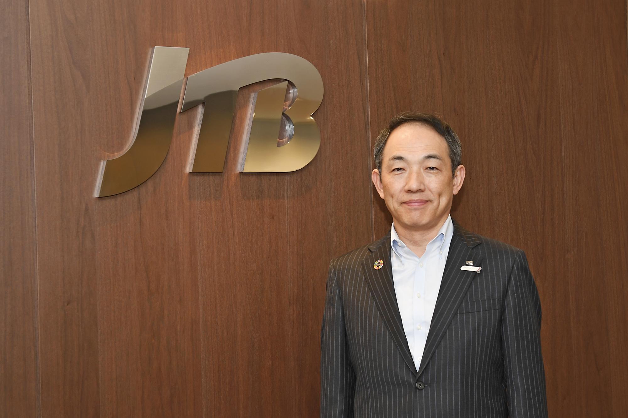 株式会社JTB常務執行役員法人事業本部副本部長の古野浩樹氏