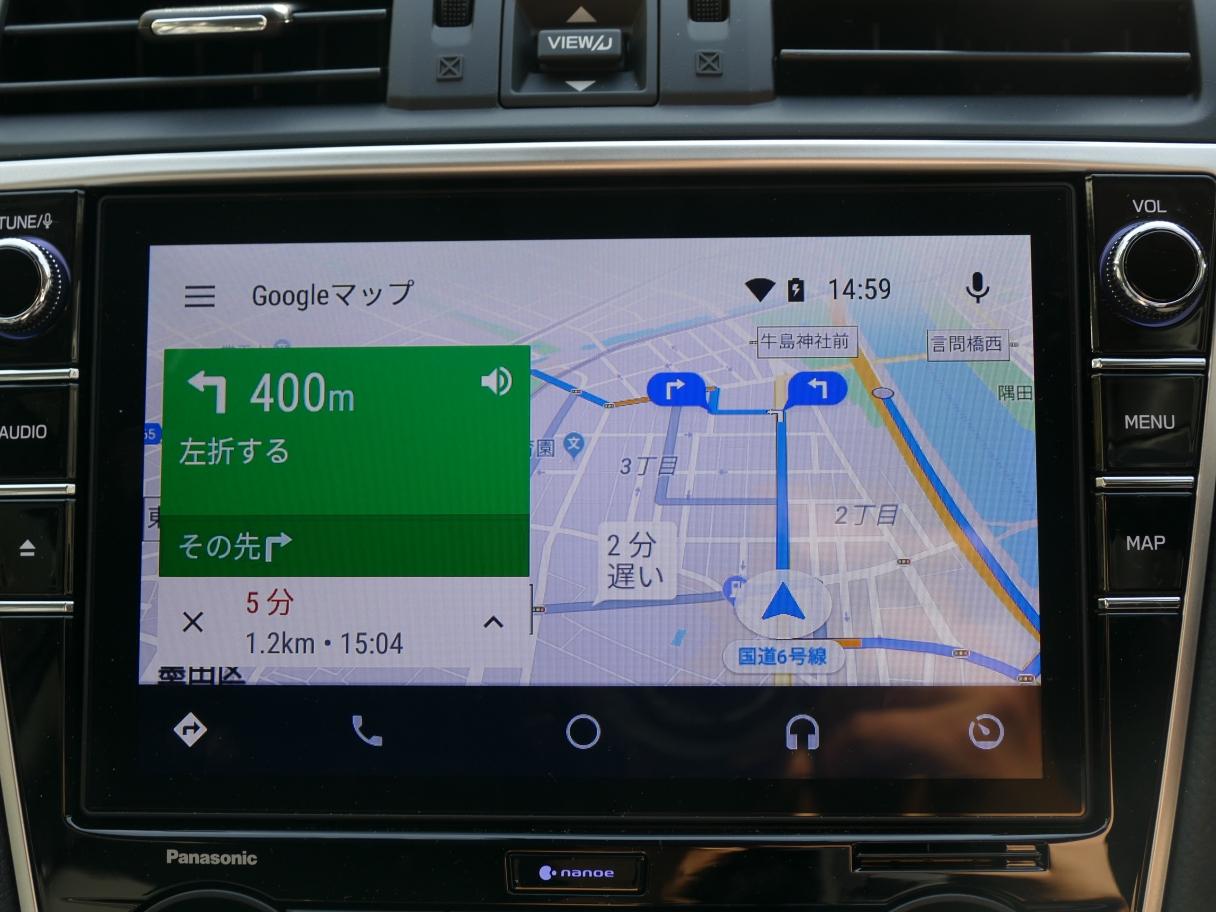 「Android Auto」の「Google マップ」