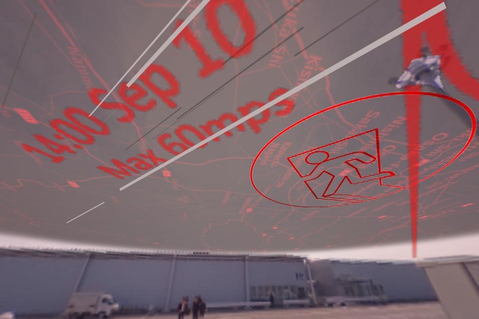 ARで空に情報を表示(画像提供:岡田浩一氏)