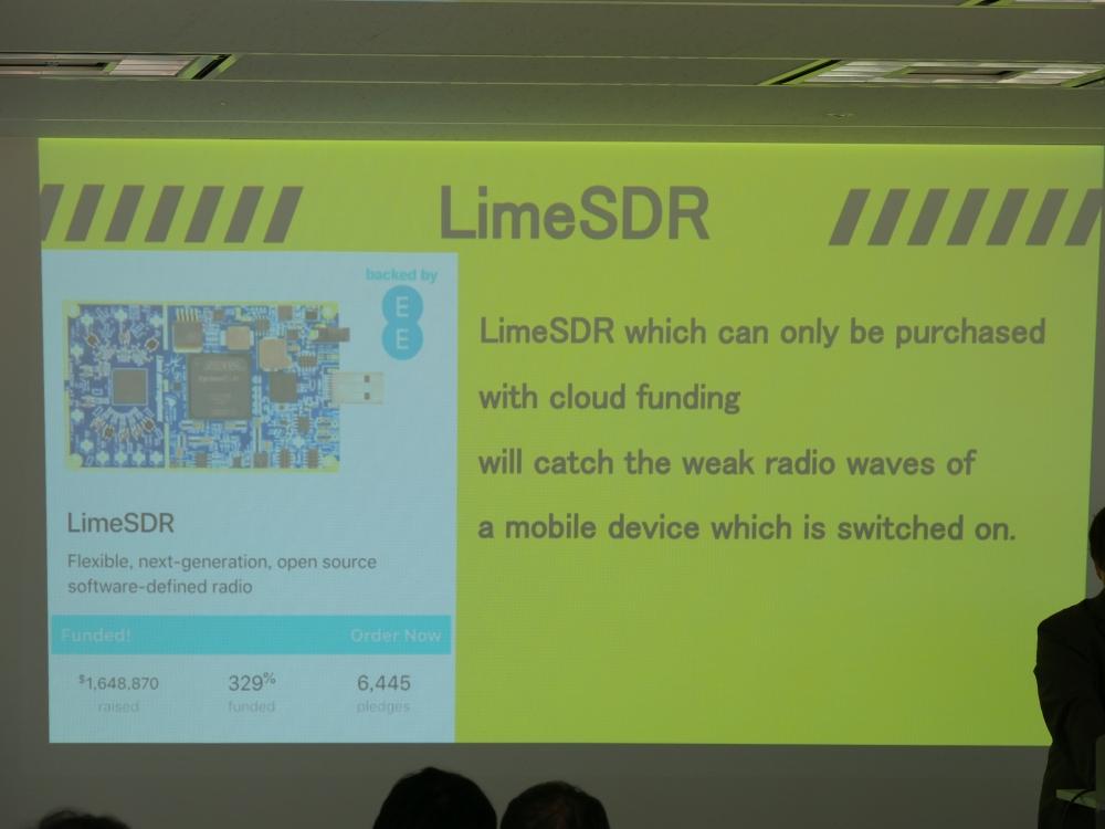 携帯電話の電波を捉えられる「LimeSDR」