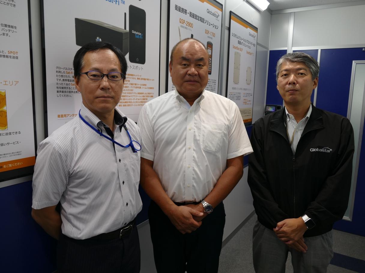 (左から)株式会社Globalstar Japan取締役CMOの小林盛人氏、代表取締役社長の安藤浩氏、執行役員CTOの菱倉仁氏