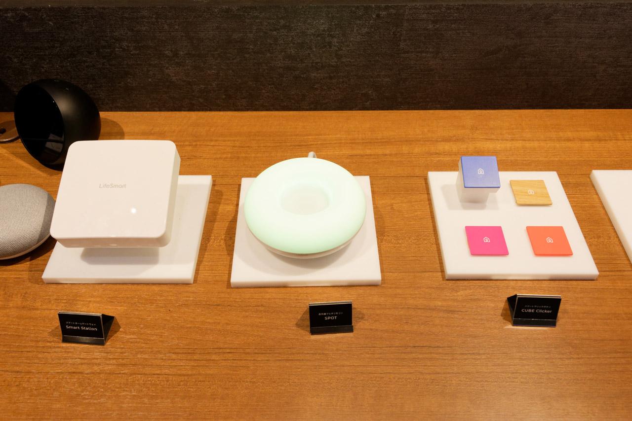 一般家庭向けスマートホームシステム「alyssa.」のデバイス群