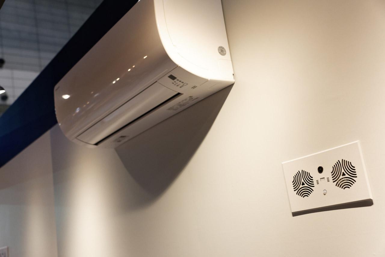 マンション向けのAIスマートホームシステム「CASPAR」のセンサー