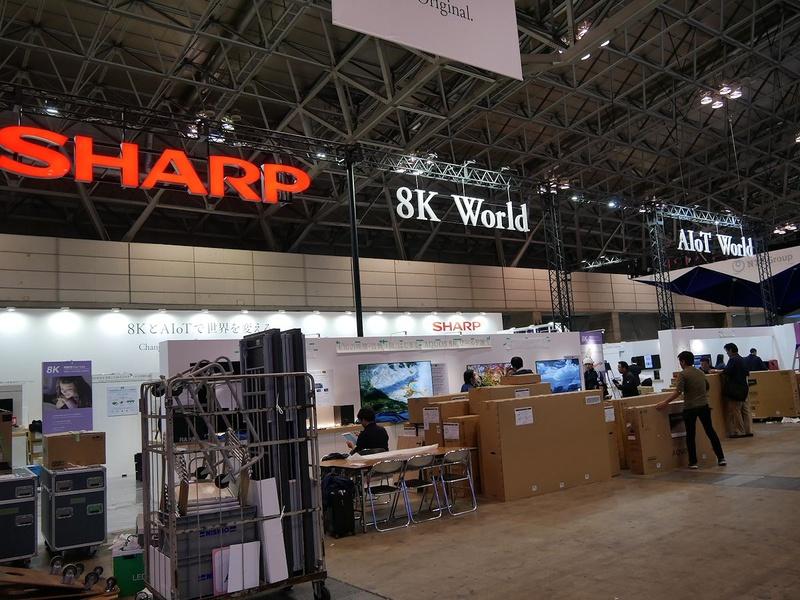 8K WorldとAIoT Worldの文字も掲げられた