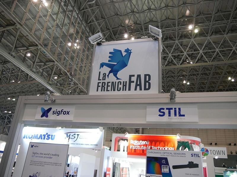 フランスパビリオンは政府主導の「LA FRENCH TECH」と「LA FRENCH FAB」でスタートアップの出展を支援