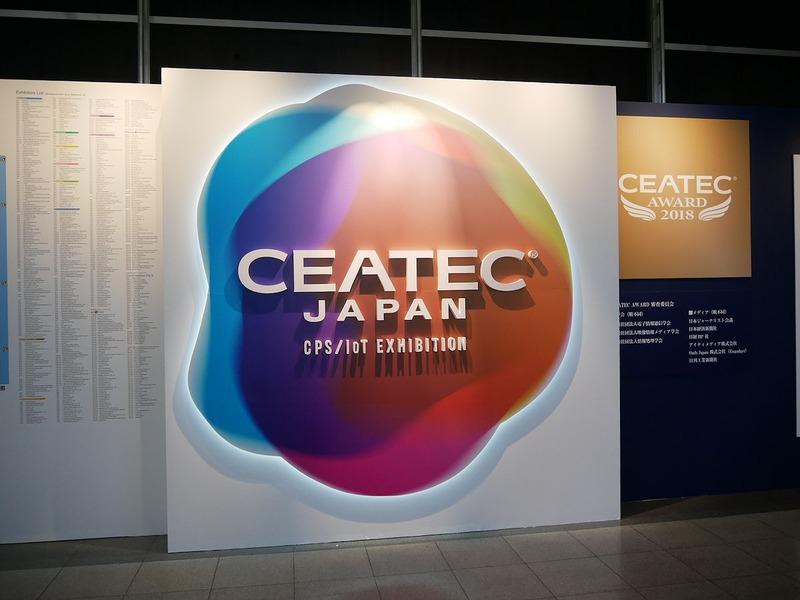 完成したキービジュアル。今回のCEATEC JAPANの象徴となる