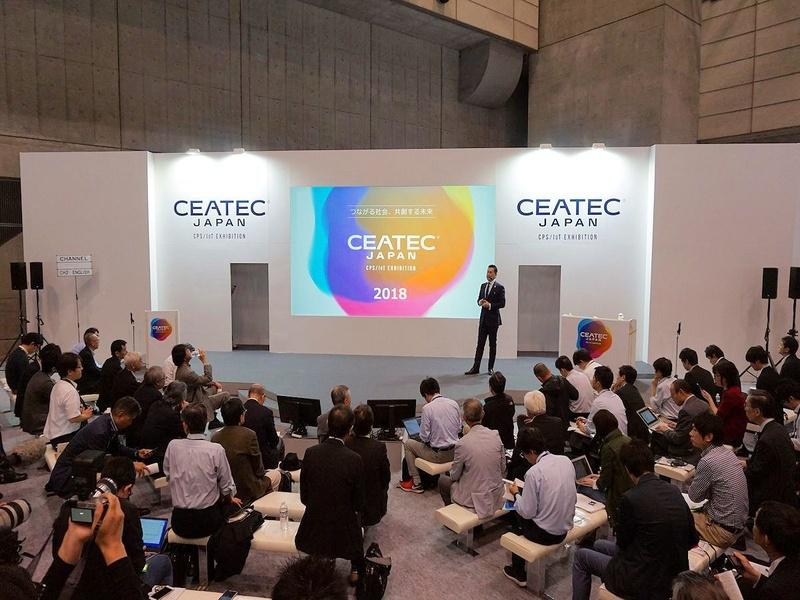 午後1時30分からはCEATEC JAPAN実施協議会によるプレスプリーフィングを開催