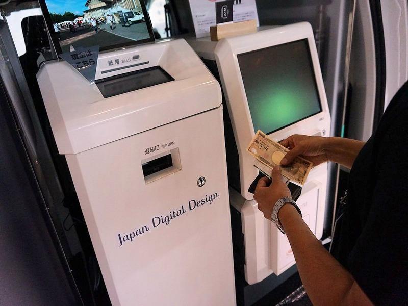 Japan Digital Designでは実際に現金が引き出せる移動式ATMの実演を行う