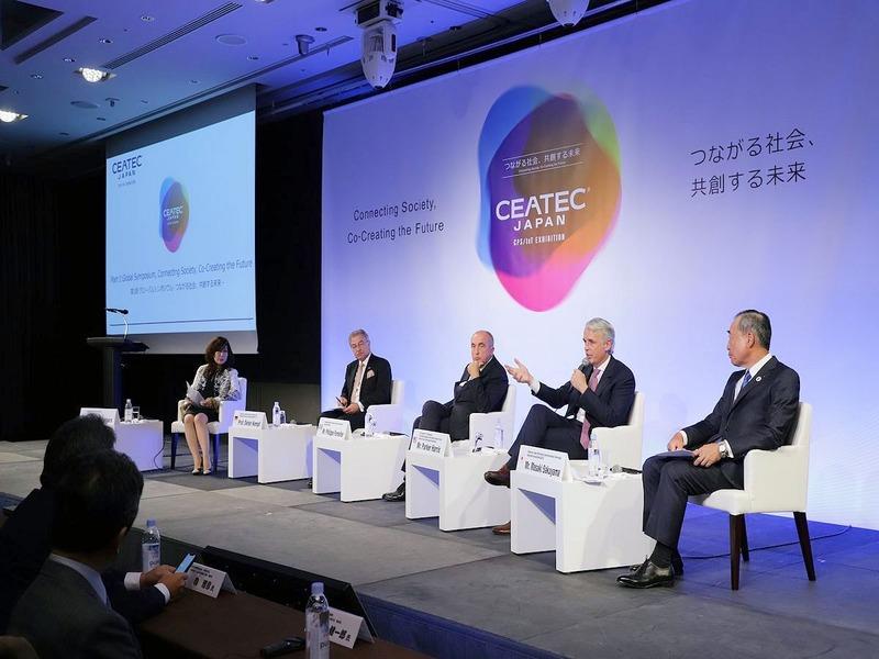 東京・大手町のパレスホテル東京ではCEATEC JAPAN 2018のブレイベントとして「Global Symposium」が開催された