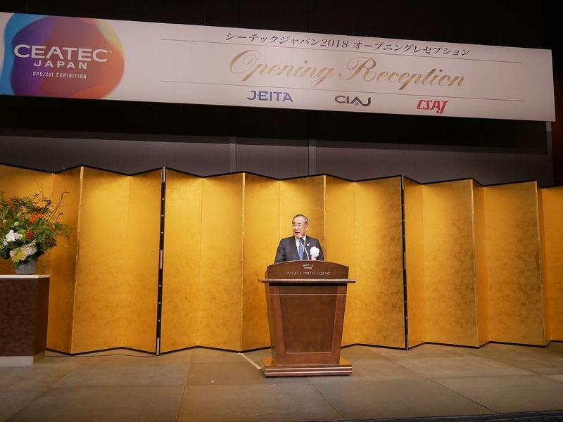 パレスホテル東京で会場を移して、オープニングレセプションを開催し、CEATEC JAPAN実施協議会会長を務める三菱電機の柵山正樹会長が挨拶