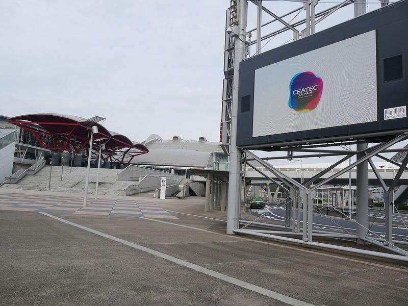 いよいよCEATEC JAPAN 2018の開幕初日がスタート