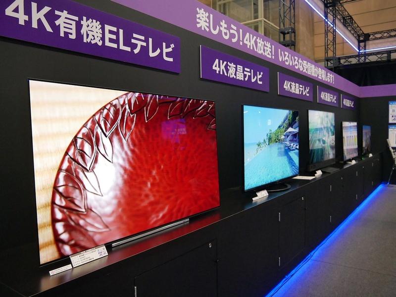 ブース内には5社の4Kチューナー搭載テレビが展示された
