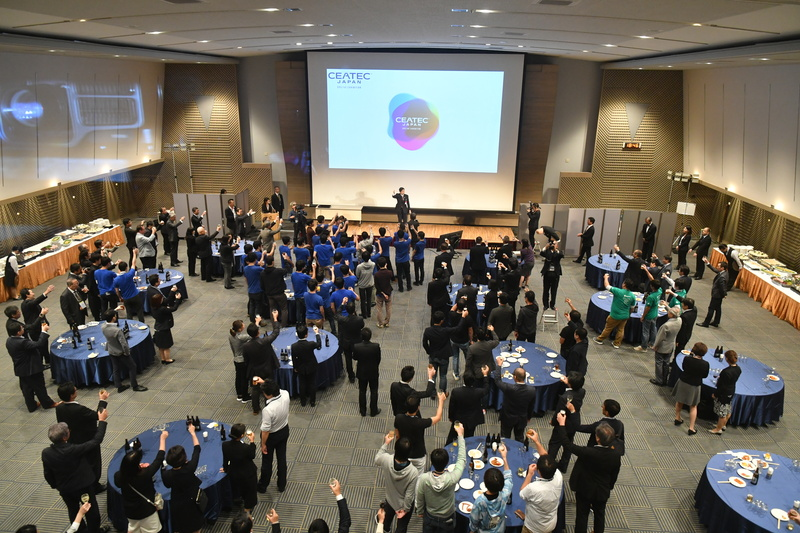 午後6時からは国際会議場で出展者レセプションを開催。CEATEC AWARDの部門賞の表彰式も行われた