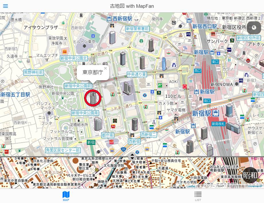 西新宿の東京都庁など高層ビルが建ち並ぶエリアから新宿中央公園にかけて、一帯が淀橋浄水場だったことなどが分かる