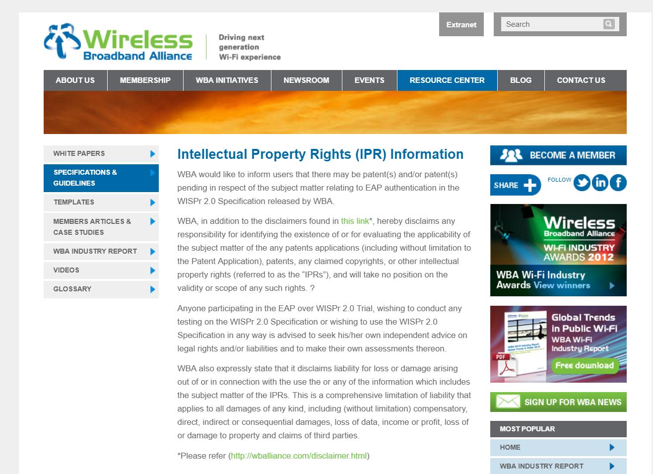"""当時、WBAのサイトにあった""""Intellectual Property Rights (IPR) Information""""というウェブページ"""