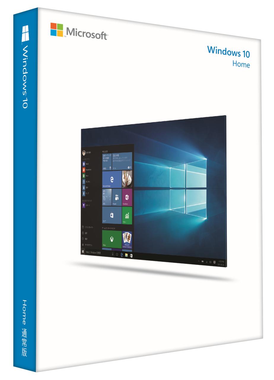 移行先となる「Windows 10 Home」(左)と「Windows 10 Pro」(右)