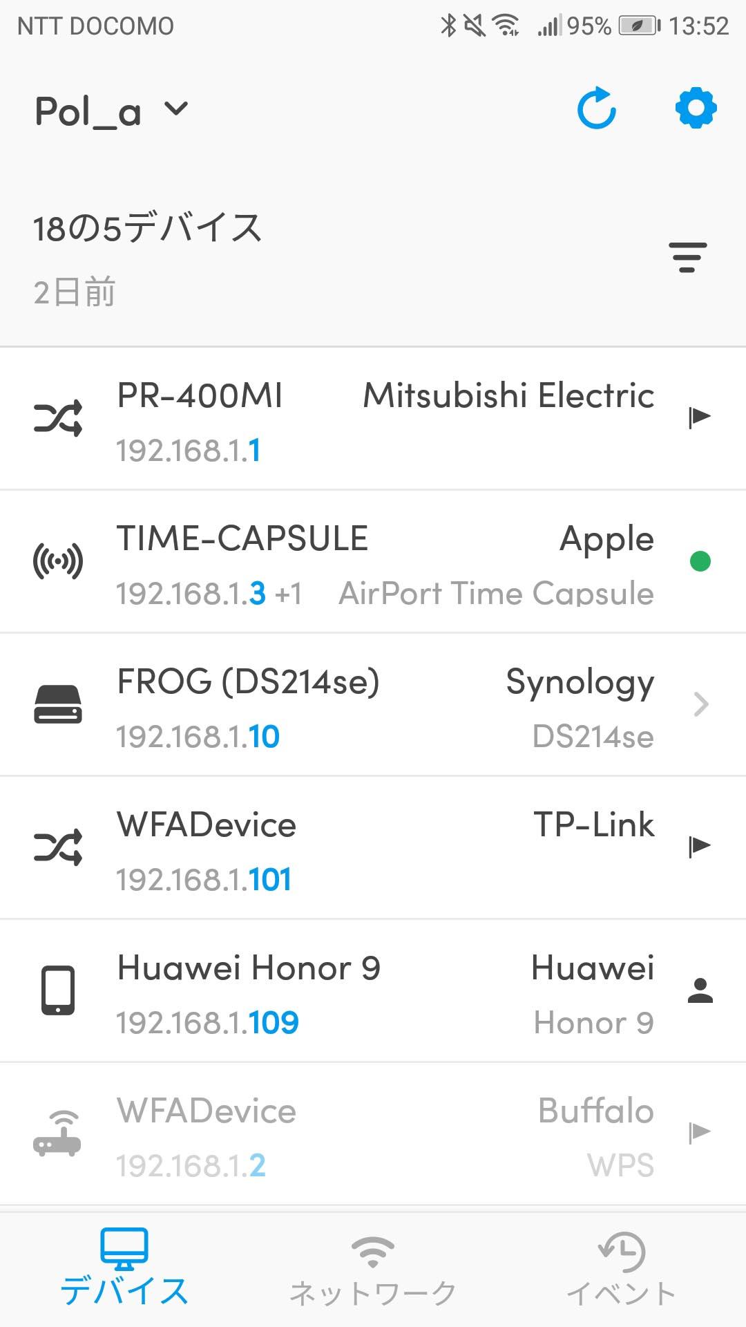Fingの[デバイス]タブには、ネットワーク内の機器がリストアップされる。なお、新規にスキャンしなければ、過去にスキャンした結果が表示される。ここで薄く表示された機器は、未接続の可能性が高い