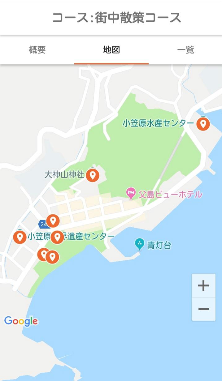 観光コースに登録されたスポットを地図で確認できる