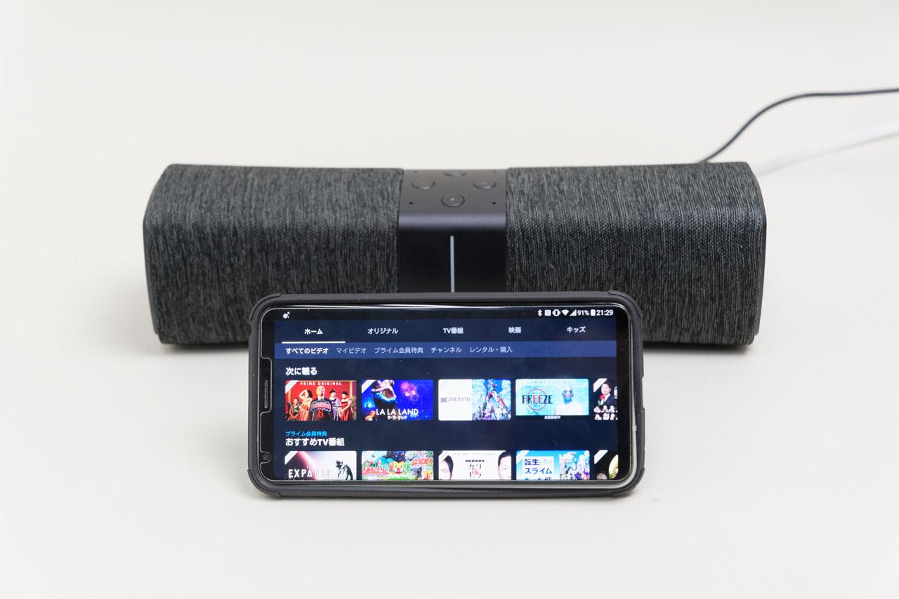 Prime Videoをスマートフォンで再生し、音声だけLyra Voiceで聞く、という使い方もアリ